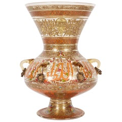 French Enameled Mamluk Revival Glass Mosque Lamp by Philippe Joseph Brocard