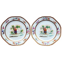 Chinese Export Porcelain Armorial Plates, Arms of Clarke of Sandford, circa 1760