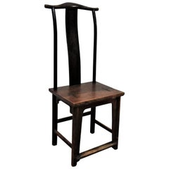 Antique Chinese Scholar Back Chair