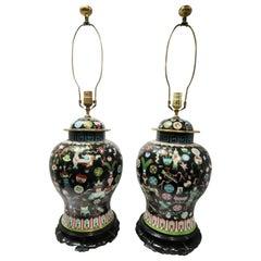 Pair of Chinese Closene Lamps