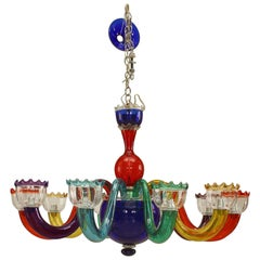Italian 1950s Multicolored Murano Glass Chandelier