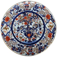 Oversized Antique Japanese Hand-Painted Gilt Imari Porcelain Charger, Floral Urn