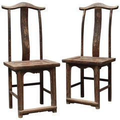 Pair of Chinese Wooden Stool from the Shanxi Province