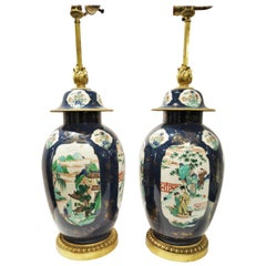 Pair of Chinese Powder Blue Bronze-Mounted Lamps Attributed to Caldwell