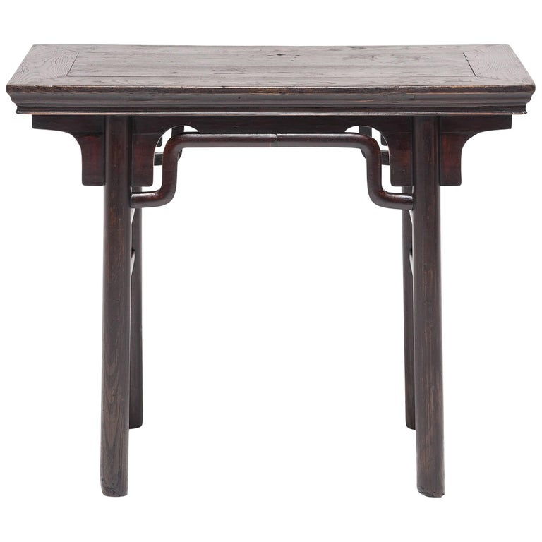 Mid-19th Century Chinese Petite Round Leg Wine Table