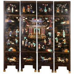 Asian Coromandel Four-Panel Screen