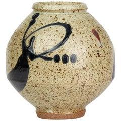 Japanese Mark Studio Pottery Vase, 20th Century