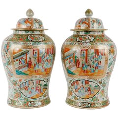 Pair of Chinese Export Porcelain Canton Vases and Covers, circa 1840