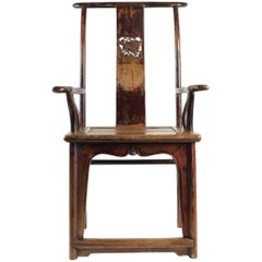 Chinese Dignitaries Armchair from the 19th Century