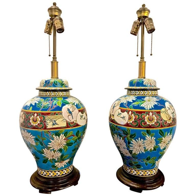 Pair 19th Century Majolica Longwy Lamps