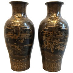 Pair of Asian Chinese 'Late 19th Century' Black and Gilt Lacquer Decorated Vases