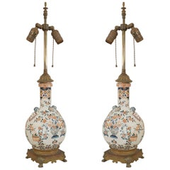 Pair of English Victorian Pilgrim Shaped Porcelain Table Lamps
