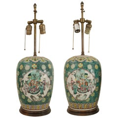 Pair of Asian Chinese Style Ginger Jar Green Porcelain Table Lamps