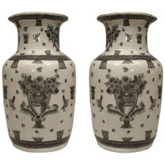 Pair of Asian Chinese Style (19th Century) White and Black Decorated Vases