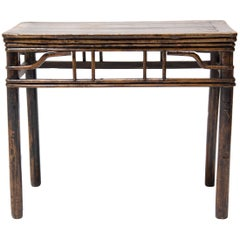 19th Century Chinese Half Table with Lattice Apron