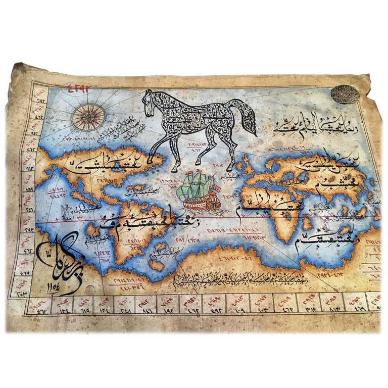 Beautifully Decorative Arabic World Map 20th Century For Sale At