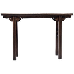 19th Century Chinese Petite Garden Table