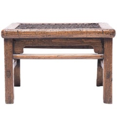 19th Century Chinese Low Stool with Woven Hide Top