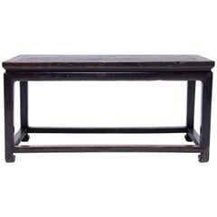 Early 20th Century Chinese Half Table
