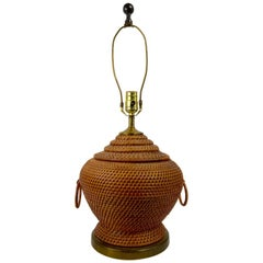 Woven Wicker Table Lamp