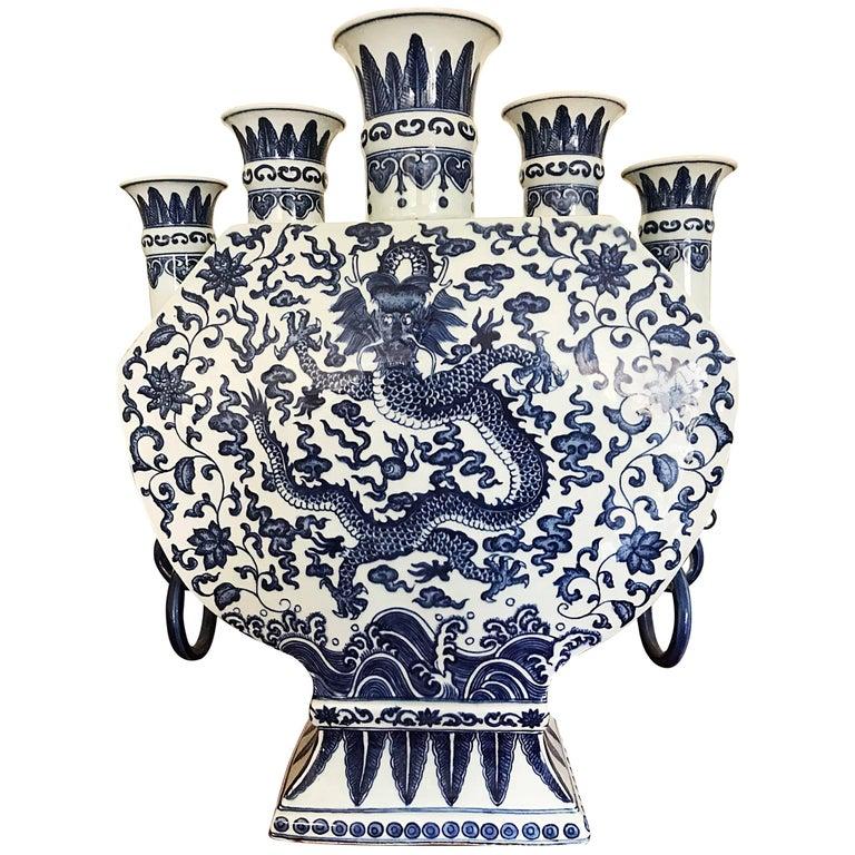 China Porcelain Vase Blue and White Dragon Bud, 1960