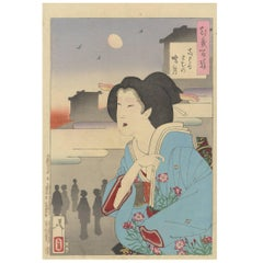 Yoshitoshi Tsukioka, Theatre District Dawn Moon, Japanese Woodblock Print