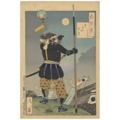 Yoshitoshi Tsukioka, Mount Tobisu Dawn Moon, Armour, Japanese Woodblock Print