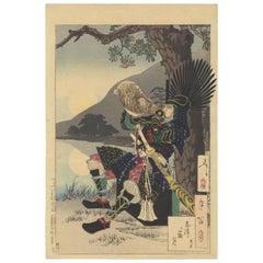 Yoshitoshi Tsukioka, Peak Moon, Warrior, Japanese Woodblock Print