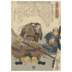 Utagawa Kuniyoshi, Warrior, Grand Pacification, Japanese Woodblock Print