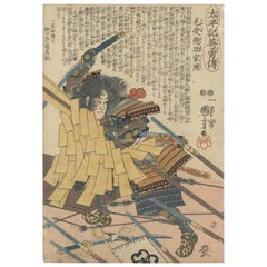 Utagawa Kuniyoshi, Warrior, Armour, Japanese Woodblock Print, Ukiyo-e