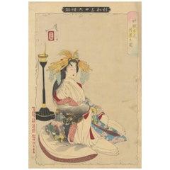 Yoshitoshi Tsukioka, Jigoku Dayu, Ghost, Kimono, Japanese Woodblock Print