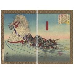 Toyonobu Utagawa, Lord Akechi, Horse, River, Japanese Woodblock Print, Ukiyo-E