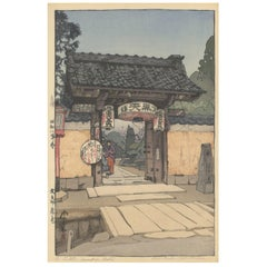 Hiroshi Yoshida, Shin Hanga, Temple Gate, Japanese Woodblock Print