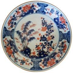Chinese Export Porcelain Imari Saucer Dish, circa 1770-1780