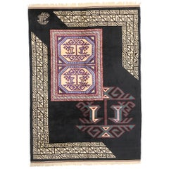 Vintage Turkish Marby Rug Anatolian Animal Carpet