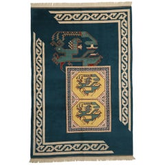 Vintage Turkish Phoenix and Dragon Rug, Anatolian Animal Carpet