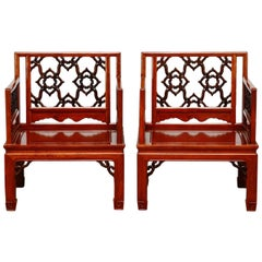 Pair of Chinese Carved Rosewood Lounge Chairs