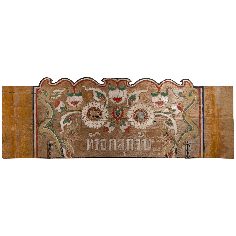 Vintage Decorative Cart Panel, Naga Motif, Mid-20th Century, North Thailand
