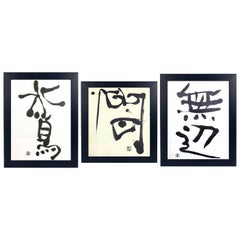 Collection of Abstract Japanese Calligraphy Prints