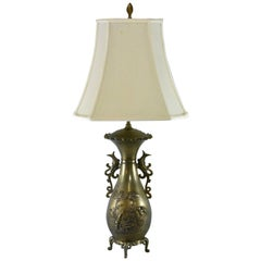 Brass Asian Style Table Lamp with Birds, Dragons and Bamboo Detail