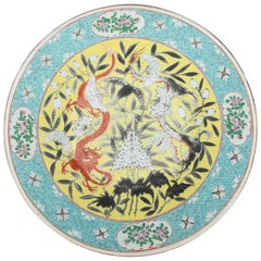 Chinese Export Famille Rose Enameled Porcelain Charger, Floral with Dragons