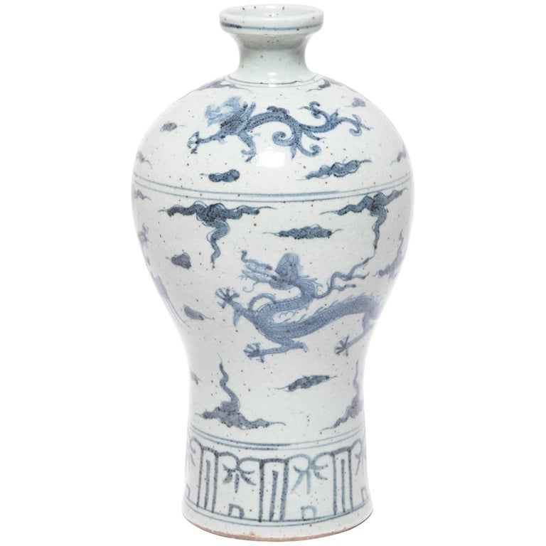 20th Century Chinese Blue and White Porcelain Vase
