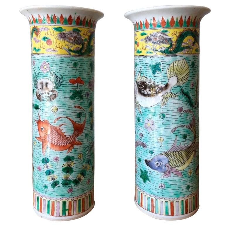 Trumpet Shaped Fish Vases