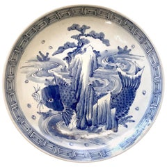 Massive Japanese Blue and White Charger with Carp Motif