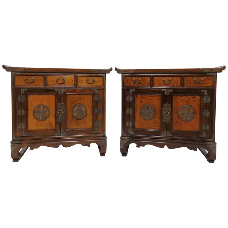 Pair of Korean Bandaji Side Tables/Low Chests on Stands with Brass Hardware