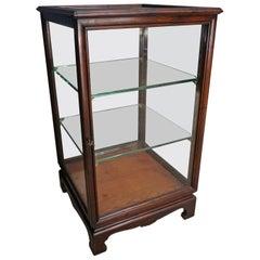 English Mahogany Vitrine / Display Cabinet, 1920s