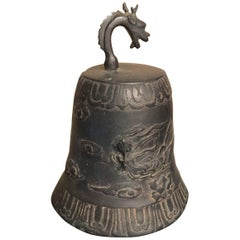 "Fine Japan Antique Cast Bronze ""Flying Angels"" Fire Bell, 19th Century"