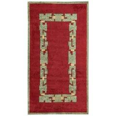 Paule Leleu, Rectangular Carpet with Geometric Motif, France, 1957