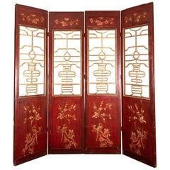 Massive Antique Four Panel Chinese Screen
