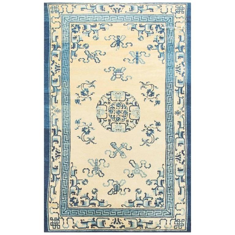8 X 9 1 Quot Gorges Peking Carpet Chinese At 1stdibs